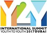 International Youth to Youth Summit 2017 Logo
